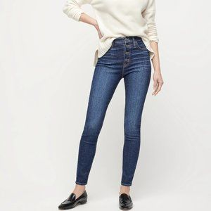 "J. Crew 10"" High-Rise Toothpick Jean w/ Button Fly"